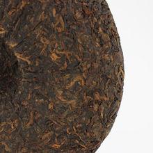 2004 Yunnan Haiwan Lao Tong Zhi First Batch Ripe Puer Tea Cake 357g P277 Pu er