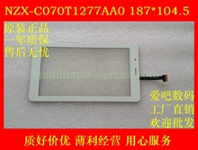 7 inch tablet capacitive touch screen C070T1277AA0 NZX-C070T1277AA0 187 104.5.