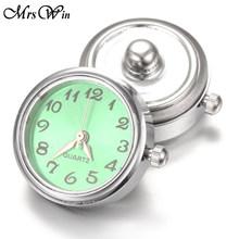 DIY 18mm zegarek szklany zatrzaski wymienne akcesoria do biżuterii może poruszać się wymienne przystawki przycisk biżuteryjny dla Snaps bransoletka(China)
