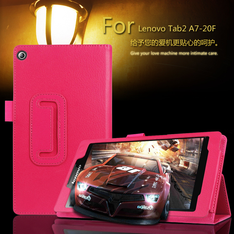 for Lenovo Tab2 A7-20F Tablet Cover 7 inch Fashion Solid Stand Flip Folio for Lenovo Tab2 A7 20 Leather Protective Case(China (Mainland))