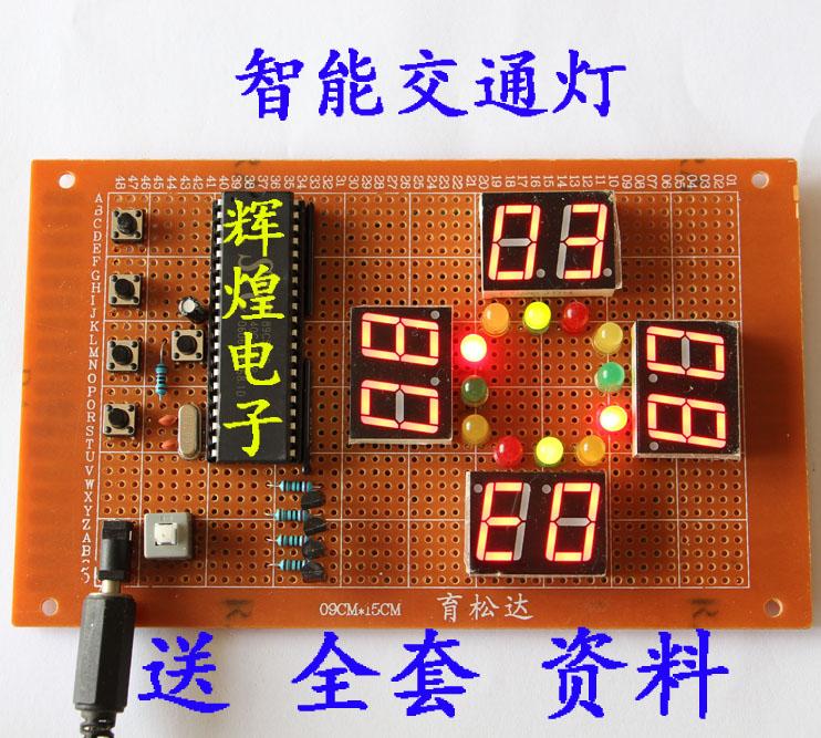 51 microcontroller-based intelligent signal traffic light traffic light / / generation of custom design free shipping(China (Mainland))