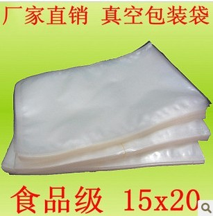 "New 100 Bags 5.91""x7.87"" for MOST Vacuum Food Storage Sealers Free Ship"