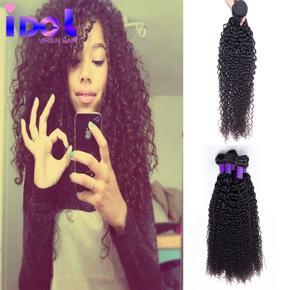 Yvonne Brazilian Kinky Curly Hair 7A Brazilian Virgin Hair 4 Bundles Lot Human Hair Extensions Yvonne Brazilian Hair Kinky Curly
