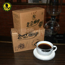 Yirgacheffe coffee Fushan volcanic rock Coffee beans Coffee local coffee454g free shipping