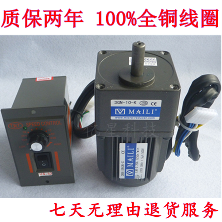 15w 220v ac gear motor 3rk15gn c speed variable speed