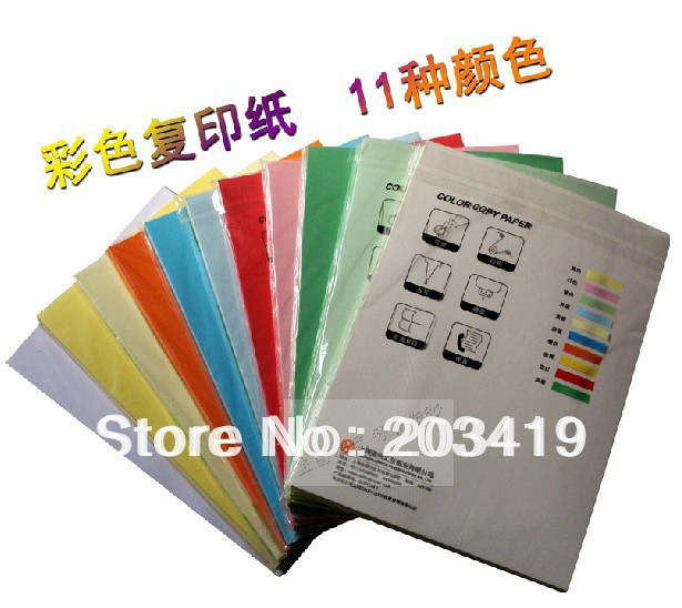 100pcs/pack A4 80g colorful paper printing typing copy for all laser, fax, inkjet machines 11color option DIY wholesale retail(China (Mainland))