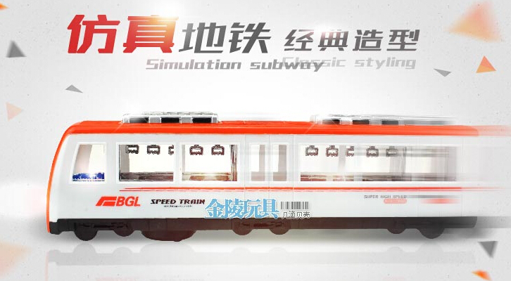2015 Voice Announcement Brinquedos Urban Subway Model Toys Automotivo Toys For Children Kids Toys Electric City Light Rail Train(China (Mainland))