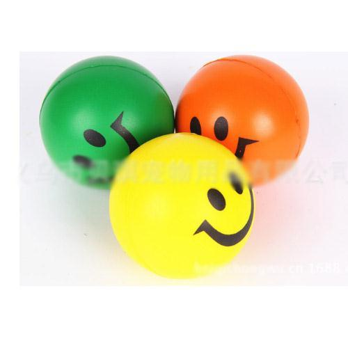Wholesale 3pcs/lot high quality Elastic Ball pets New diameter 6cm Toy Dogs Cute Solid Toys Ball Rubber cats Puppy(China (Mainland))
