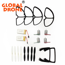 Free Shipping Global Drone GW007-1 UFO drones 4CH 6-Axis RC Drone Spare Parts Full Set Replacements Accessories VS V252 H107