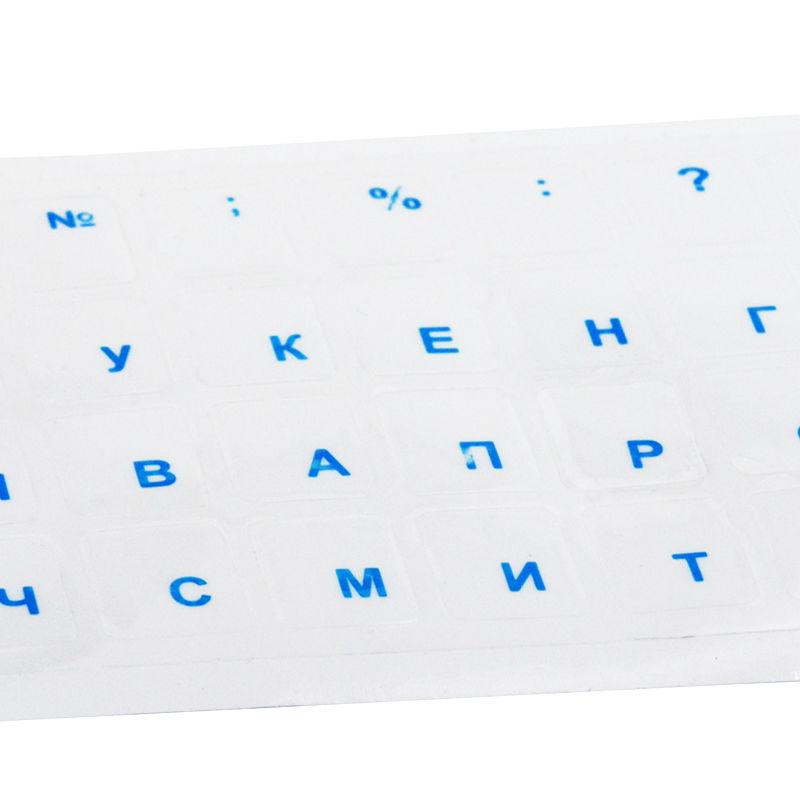 Keyboard Sticker 4