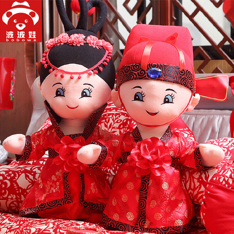 2pcs/lot 52cm Chinese Traditional Jubilant Wedding Gift Boy Girl Lovers Doll Ancient Times Stuffed Plush Toys<br><br>Aliexpress