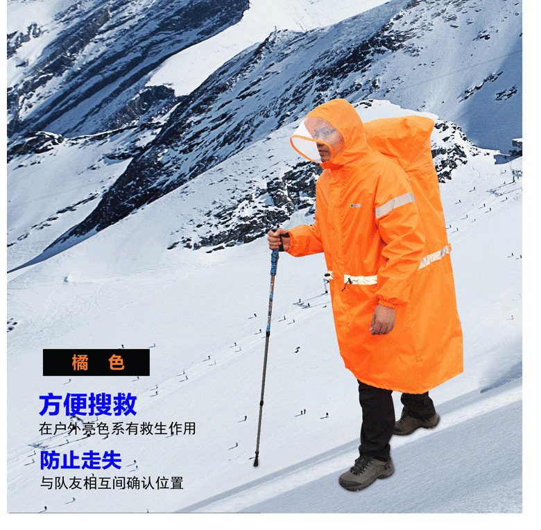 Outdoor Sports Bluefield PU 4 Colors climbing fishing hiking raincoat poncho mountaineering bag raincoat men &amp; women rain wear<br><br>Aliexpress
