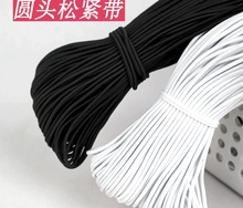 free shipping10m/lot  3-8mm DIY handmade accessories round elastic band Stretch Rope Bungee Cord Strings diy hair accessories370(China (Mainland))