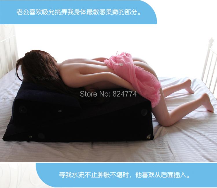 star du x lesbienne oreiller