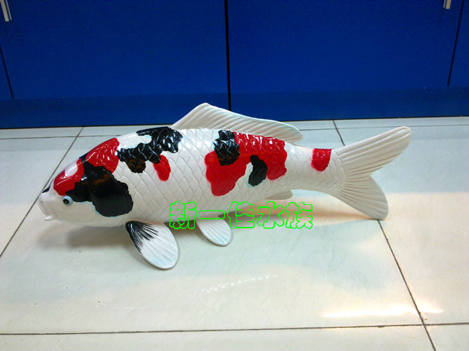 fish toy picture more detailed picture about home