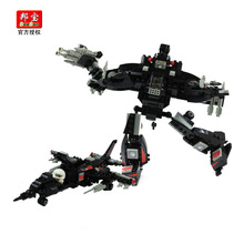 Kids Toys Building Blocks helicopter Model Building toy small particles 255 pcs blocks bricks robot