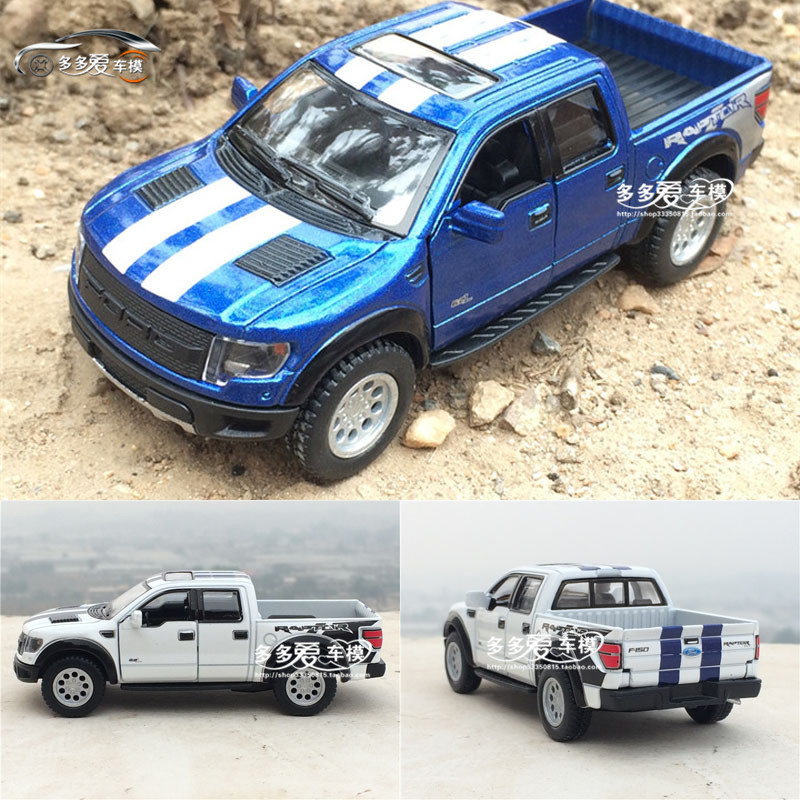 1:46 Alloy Car Model Best Gifts High Simulation Exquisite Collection Toys KiNSMART Car Styling Ford F150 Raptor Pickup Trucks(China (Mainland))