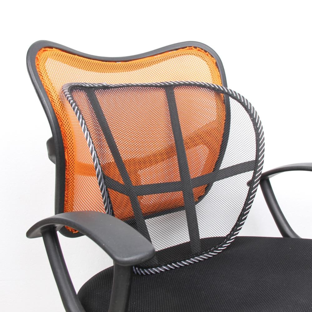 achetez en gros soutien lombaire mesh en ligne des grossistes soutien lombaire mesh chinois. Black Bedroom Furniture Sets. Home Design Ideas