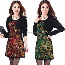 D50 Wholesale Spring autumn plus size Hedging woolen dresses women plus size long woolen jacquard dresses(China (Mainland))