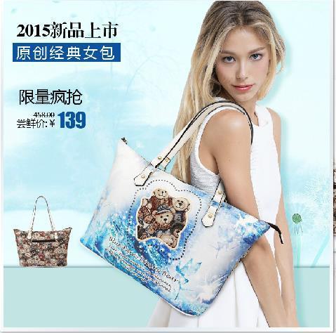 Danny Bear original new Ms. shoulder bag large capacity shoulder handbag Dream Spirit Bear 2015 new free shipping(China (Mainland))