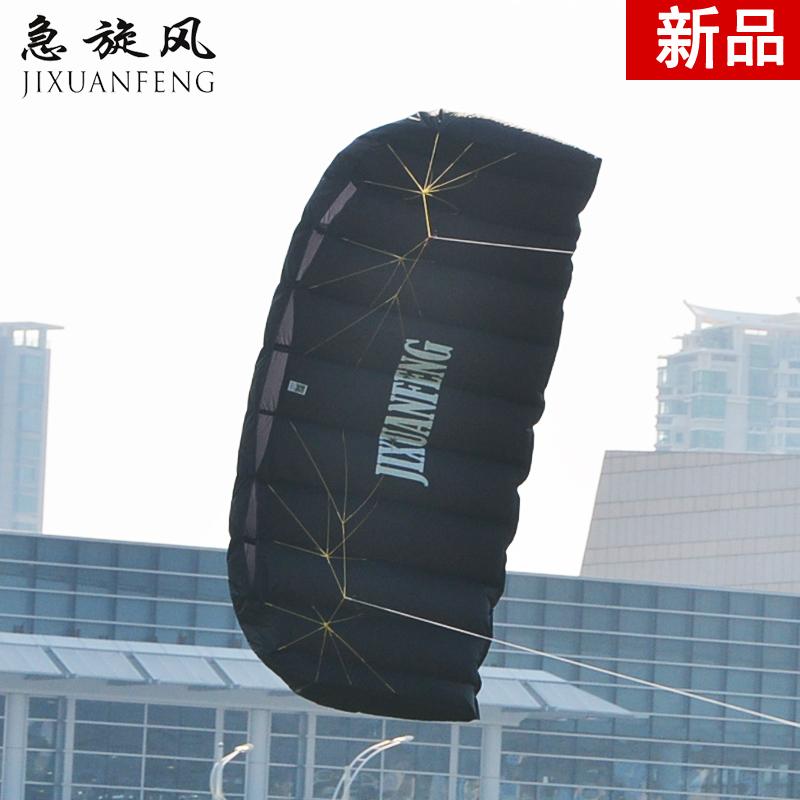 2.5sqm 4 line power kite foil kite stunt kite sports train kite +4pcs 330lbs stronger line +handle free shipping(China (Mainland))