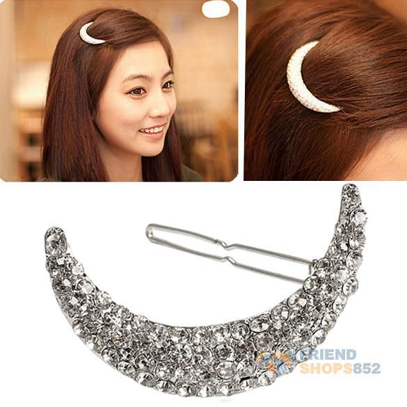 High Quality Crystal Moon Rhinestone Hair Accessories Clip Bang Clip Headdress Hairpin Clamps New NG4S(China (Mainland))