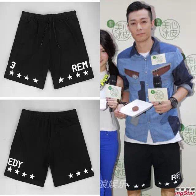 Fashion 2015 summer skateboard short Pyrex shorts running men gym mens sport casual compression hip hop board shorts black 801#(China (Mainland))