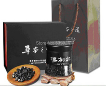 Medlar Chinese black wolfberry Chinese wolfberry Goji wolfberry
