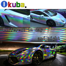 Holographic Chrome Vinyl Laser Plating Rainbow Black Silver Purple Car Wrap Sticker Sheet With Air Bubble Free(China (Mainland))