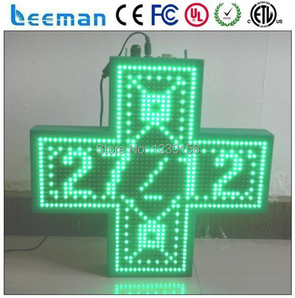 P20mm cross led display two sides graphic time temperature pharmacy for advertising 3D 80cm Hospital, Medicine Store, Clinique(China (Mainland))