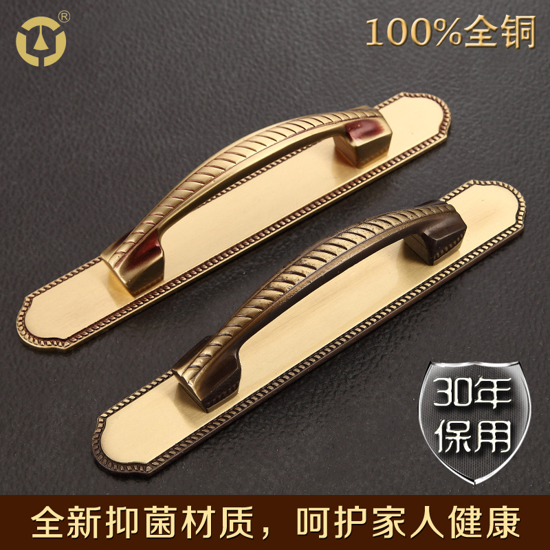 The old European style retro pure imitation coppersmith copperhandle Deluxe Hotel wardrobe drawer handle door handle<br><br>Aliexpress