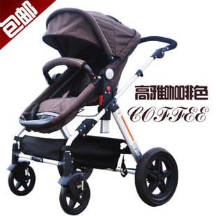 baby chair Kid1st inflatable baby stroller baby car can lift folding trolley buggiest baby pram(China (Mainland))