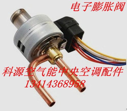 Beauty Oaks Gree, Haier, Changhong Pescod heat pump central air-conditioning generic electronic expansion valve(China (Mainland))