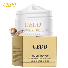 Snail Moist Nourishing Facial Cream Anti Wrinkle Cream Imported Raw Materials Skin Care Anti Aging Wrinkle Firming Snail Care(China (Mainland))