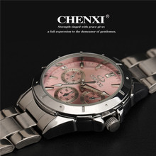 Sell watches women fashion luxury watch fashion All Stainless Steel High Quality Diamond Ladies Watch Women