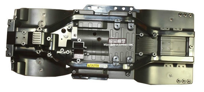 1/10 Tamiya CC01 Series chassis frame - Amateur model store