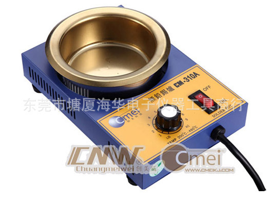 Supply Wei CM-310A, a US general adjustable small round tin stove CM310A handcrafted small round tin stove(China (Mainland))