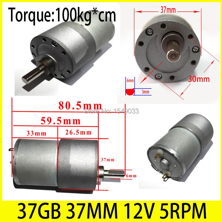 High Powered 37mm Dc 12v Motor 5rpm High Torque Gear Box
