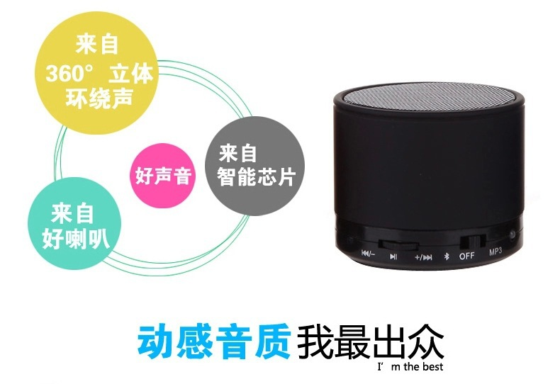 hot sale bluetooth speaker Thanks TBS15 loud speaker mobile phone shipping from shenzhen to Russia(China (Mainland))