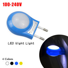 1 x 4 Colors Mini 0.7W LED Night light Smart Control lamp Auto Sensor Nightlight 110V - 240V Bulb For Baby Bedroom Gift EU Plug(China (Mainland))