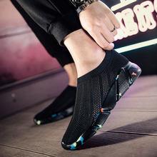 """Mwy Thoáng Khí Mùa Đông Cổ Chân Giày Vớ Nữ Giày Nữ Giày Casual Độ Đàn Hồi Ấm Giày Đế Mujer """"Tenis Feminino(China)"""