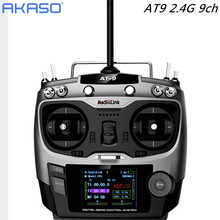 2.4G 9ch system Radiolink AT9 rc radio 9ch Transmitter & Receiver Combo remtoe control TX + RX for Drone RC Helicopter