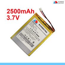 406070 2500mAh New 3.7V polymer lithium battery Hot Cell Li-ion