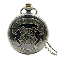 Pocket Watch Retro Harry Potter Necklace Gifts Hogwarts School Mens Watch(China (Mainland))