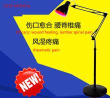 Infrared Lamp Home Health Care,medical Infrared Physiotherapy,infrared Heat Therapy Lamp