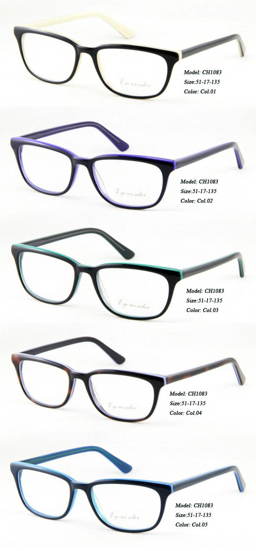 где купить Eye wonder Gafas Oculos CH1083 по лучшей цене
