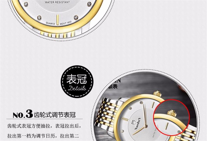 Nuodun Простой Моды Кварцевые Часы Мужчин Из Нержавеющей Стали Часы Водонепроницаемые Часы Люксовый Бренд Вскользь Наручные Часы Relógio Masculino