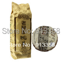 2011 old comrade ripe Pu'er Tuo 100 968 Bay Ridge special authentic tea