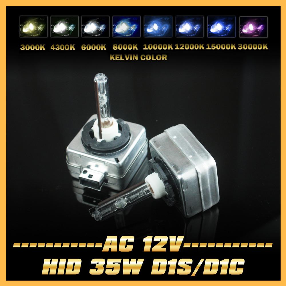 Free shipping!! HID Xenon Car Headlight Replacement 2x 35W OSRAM D1 D1C D1S Bulb Lamp 6000k Cool White(China (Mainland))