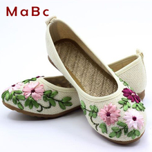 Fashion Women's canvas shoes Floral embroidered boat shoes Flat Heel Comfortable Casual Flat Shoes Ballet flats for women BJ005